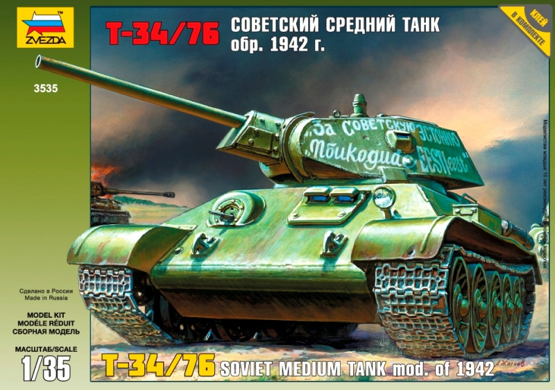 """Танк """"Т-34/76"""" 1942 г (Подарочный набор)"""