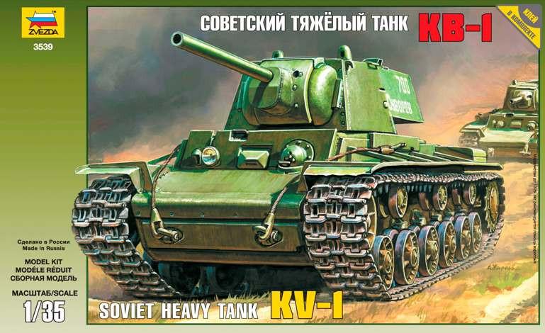 """Советский танк """"КВ-1"""" (Подарочный набор)"""