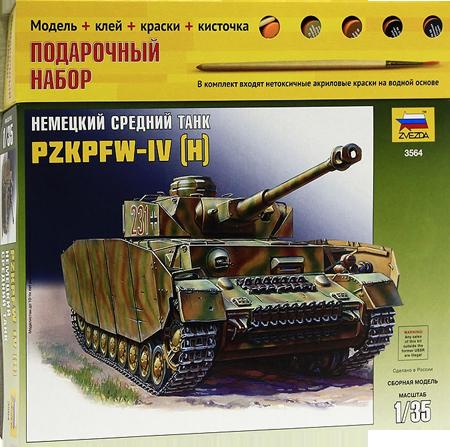 Нем.танк T-IVH (Подарочный Набор)