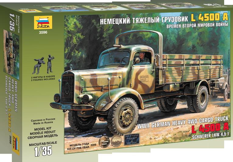"""Нем. грузовик """"Мерседес Бенц 4500"""" (Подарочный набор)"""