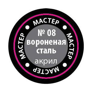 """Краска вороненая сталь, серия """"Мастер акрил"""""""