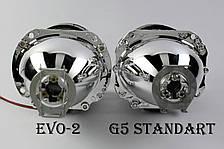 """Биксеноновые линзы Moonlight Evo 2 (2.5"""") с глазами CMD(Диодные), фото 3"""