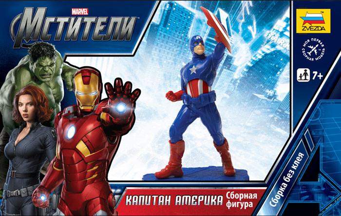 """Сборная модель """"Мстители"""" - """"Капитан Америка"""""""