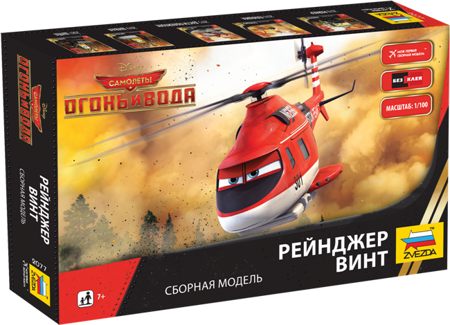 """Сборные модели """"Самолеты. Огонь и Вода"""" - Вертолет """"Рейнджер Винт"""""""
