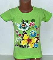 Детская одежда оптом.Футболка для девочек 4,5,7,8 лет