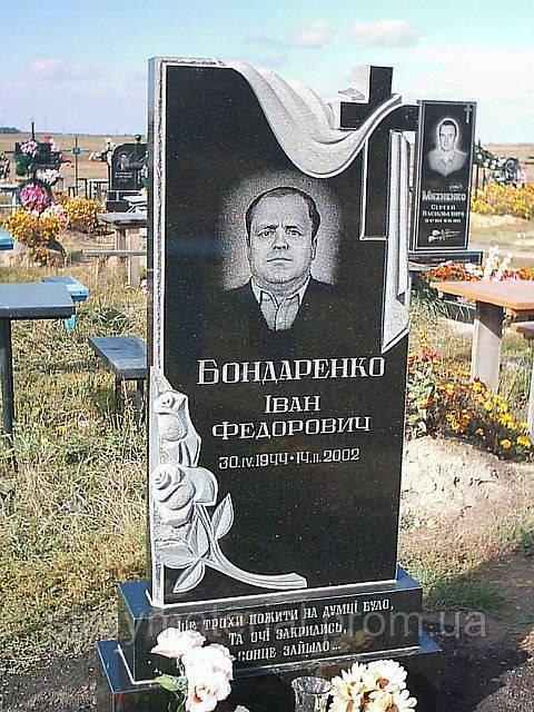 Памятники из гранита крест с рушником памятники в саратове фото 9 кв
