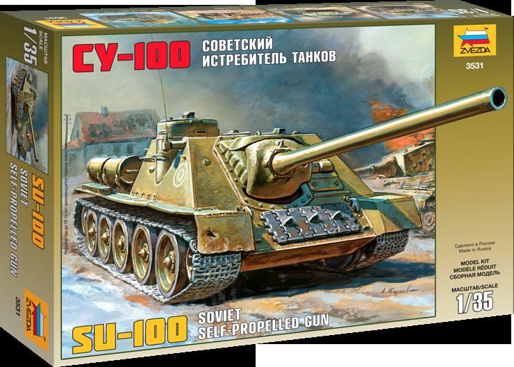 """Самоходка """"СУ-100"""""""