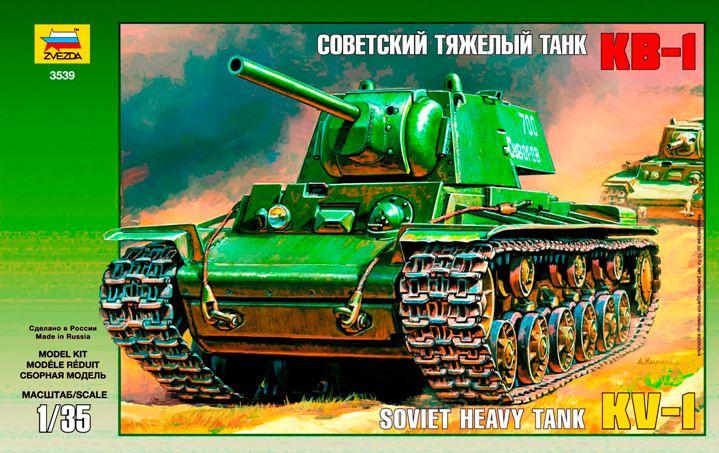 """Советский танк """"КВ-1"""""""
