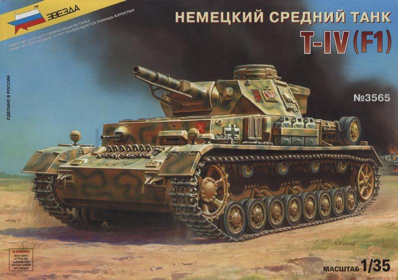 Немецкий танк Т-IVF1