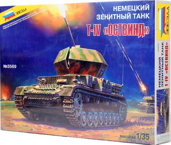 "Нем. зенитный танк T-IV ""Оствинд"""