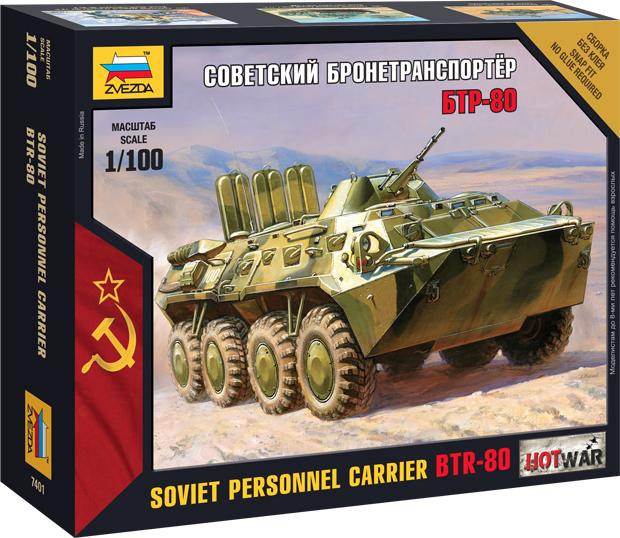 Советский БТР-70 с башней МА-7