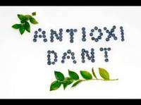 Антиоксиданты пищевые