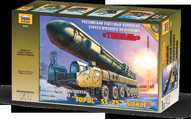 """Российский ракетный комплекс """"Тополь"""""""