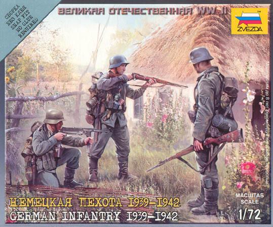 Немецкая пехота 1939-1942гг