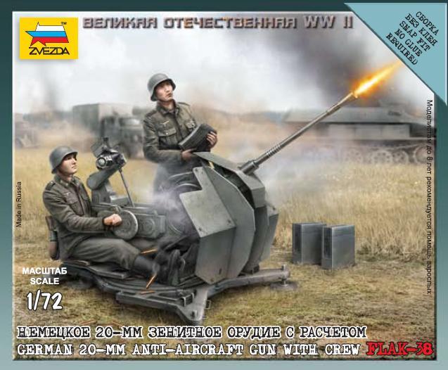 Немецкое 20-мм зенитное орудие FLAK-38 с расчетом