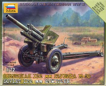 Советская 122-мм гаубица М-30