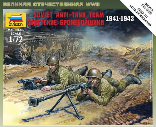 Советские бронебойщики