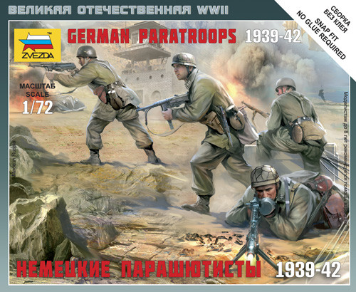 Немецкие парашютисты