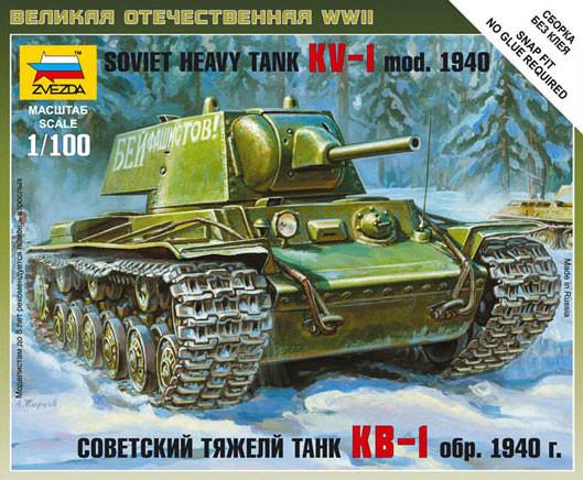 Советский тяжелый танк КВ-1 обр 1940г
