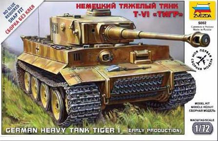 Немецкий танк Т-IV