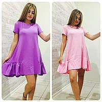 Женское платье с рюшем