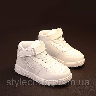 b90aada0e95e Кроссовки детские высокие в стиле Найк  продажа, цена в Кременчуге ...