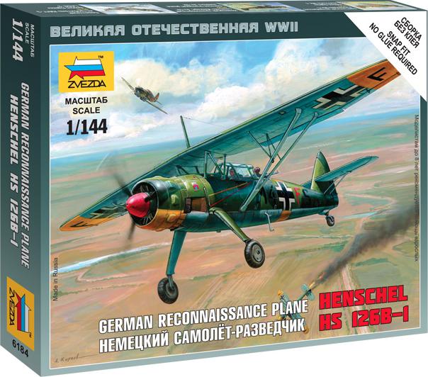 """Немецкий самолёт-разведчик """"Henschel"""""""