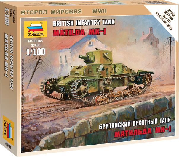 "Британский средний танк ""Матильда МК-1"""