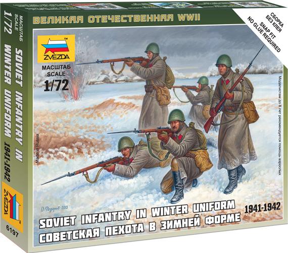 Советская пехота 1941-43 гг. (зима)