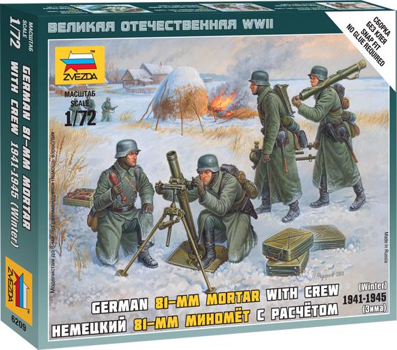 Немецкий 81-мм миномет с расчетом (зима)