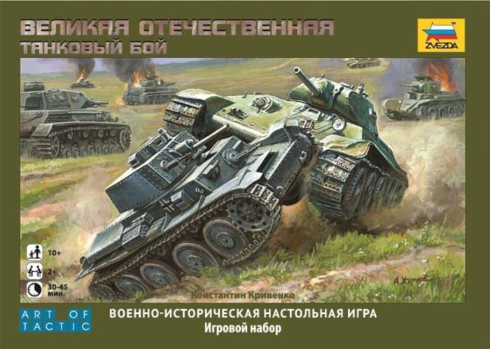 Великая Отечественная. Танковый бой.
