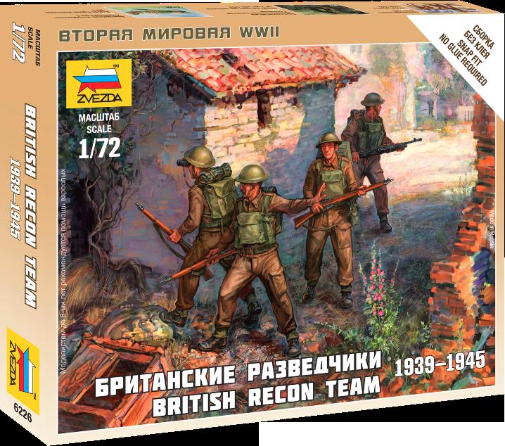 Британские разведчики
