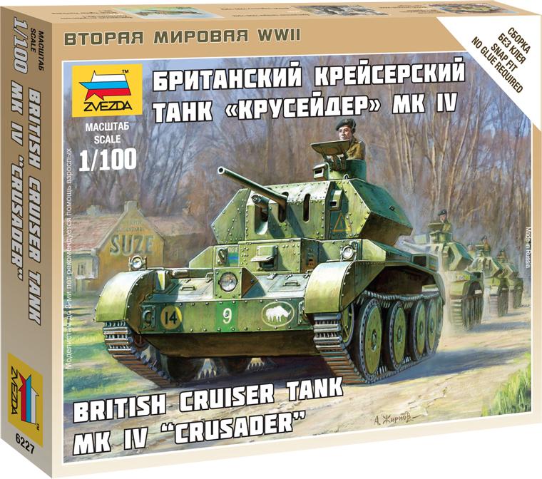 "Британский крейсерский танк ""Крусейдер"" MK IV"