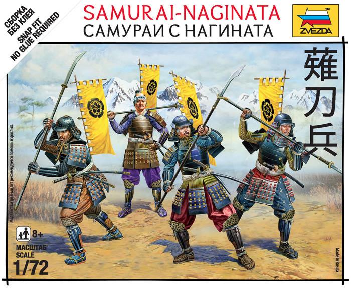Самураи с нагината