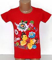 Детская одежда оптом.Футболка для девочек 4 года