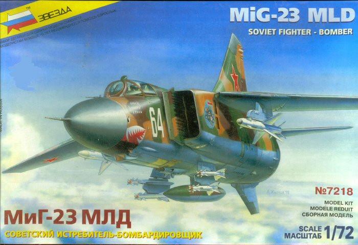 """Самолет """"МиГ-23 МЛД"""""""