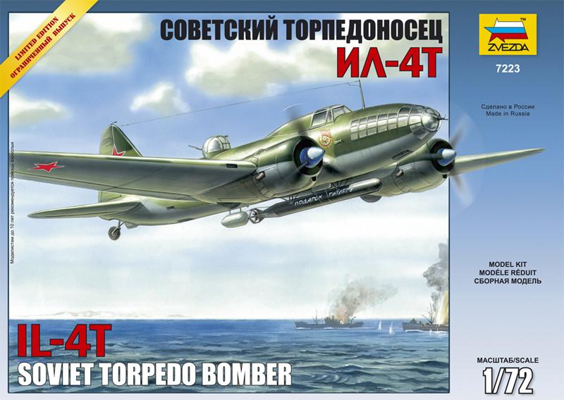 Советский торпедоносец Ил-4Т