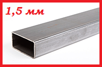 Профильная труба тонкостенная стенка 1,5 мм