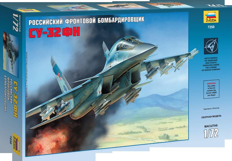 """Самолет """"Су-32"""""""