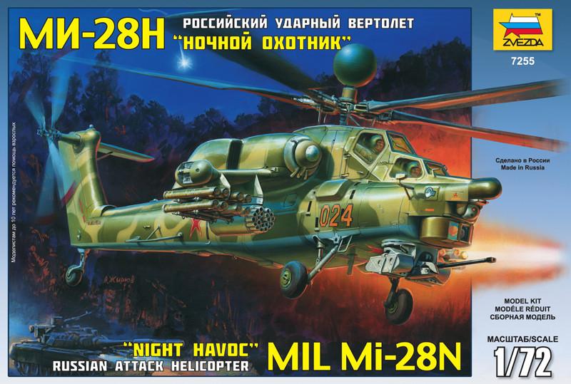"""Вертолет """"Ми-28Н"""""""