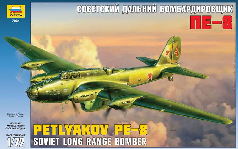 """Самолет """"Пе-8"""""""
