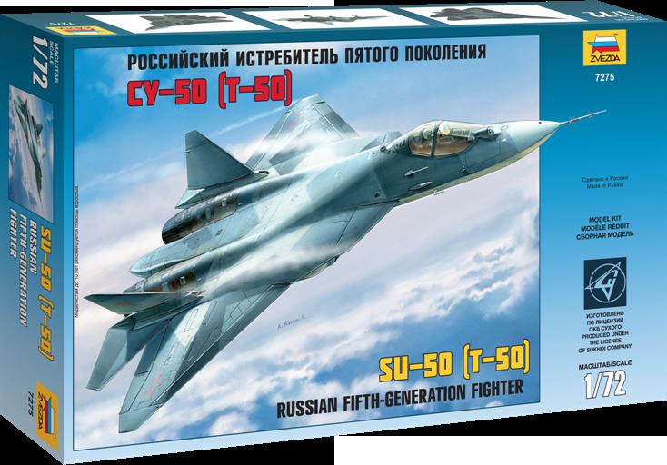 Самолёт пятого поколения Су-50 (Т-50)