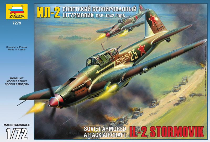 """Самолет """"Ил-2"""" обр. 1942 года"""