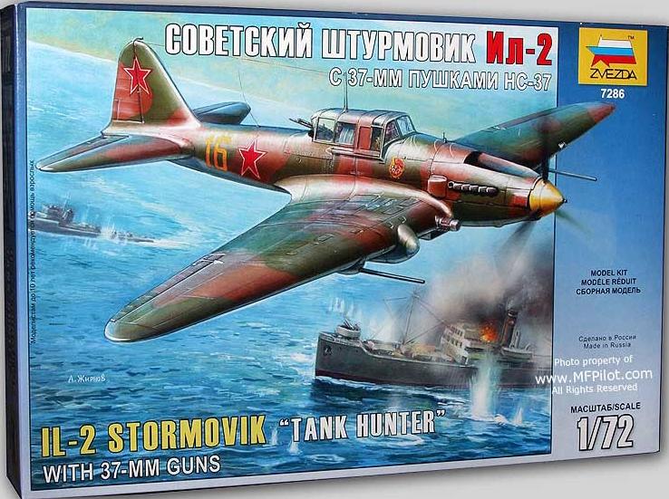 """Самолет """"Ил-2"""" с пушками НС-37"""