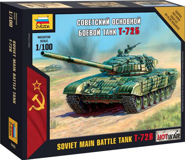 Советский основной боевой танк Т-72Б