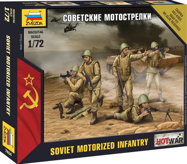 Советские мотострелки