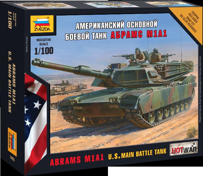 Американский осн. боевой танк Абрамс М1А1
