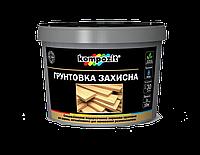 Грунтовка защитная для дерева 10л Kompozit®