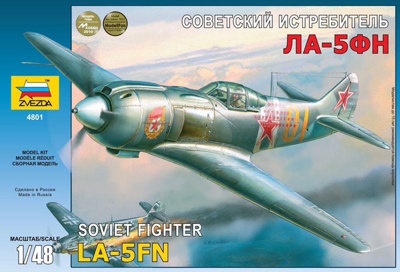 """Самолет """"Ла-5ФН"""" (Подарочный Набор)"""