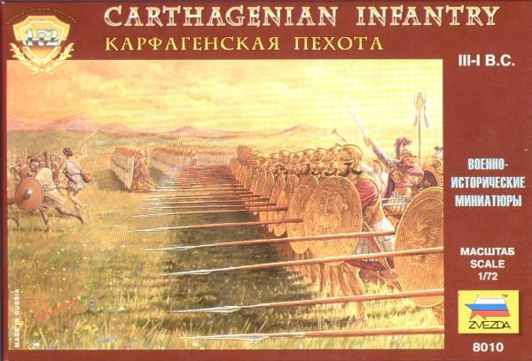 Карфагенская пехота